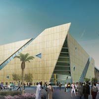 Mall in Oman Convention and Exhibition Center
