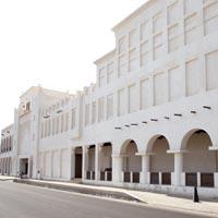 Al Mirqab Hotel & Theatre