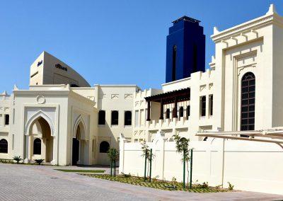 Embassy of Qatar in Bahrain