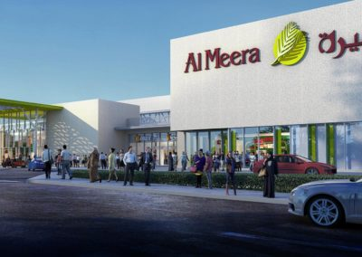 Al Meera Mall in Salalah