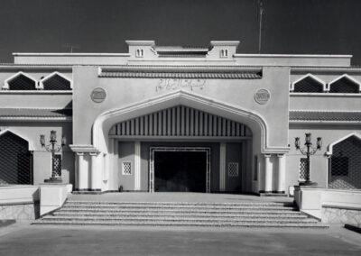 Al Marmar Guest Palace