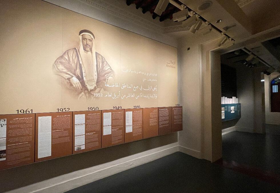 DNA Exhibition