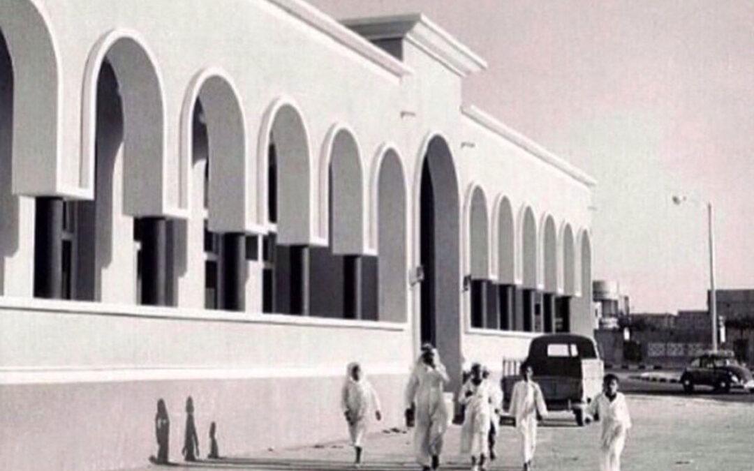 Dar Al-Kutub